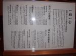 2008togakushi4.jpg