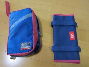 ktc-toolbag-1.jpg