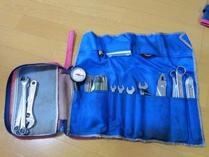 ktc-toolbag-2.jpg
